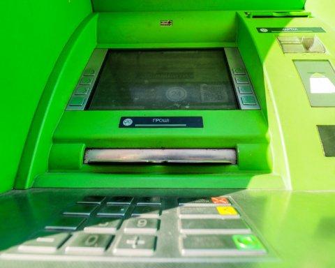 Ограбление банкомата на Житомирщине: ПриватБанк объявил вознаграждение