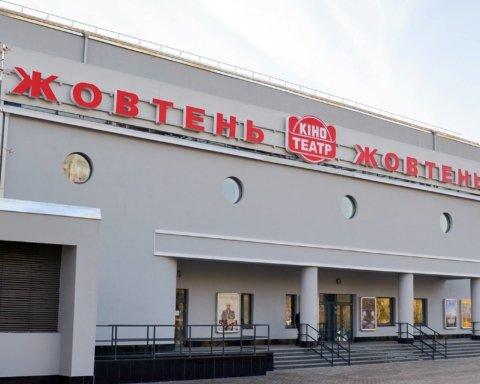 В Украине покажут фильм о триумфальной операцию спецслужб