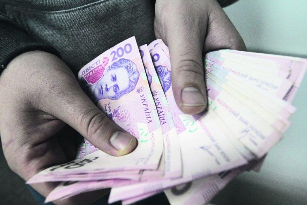 Бюджет-2020: стало известно, как вырастет минимальная зарплата и курс доллара