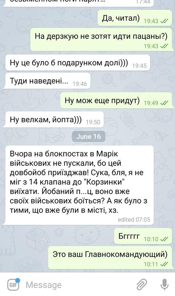 Трус-главнокомандующий: военных не пускали в Мариуполь из-за приезда Зеленского