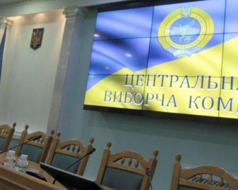 Внеочередные выборы в Верховную Раду: появились результаты по состоянию на 7:30