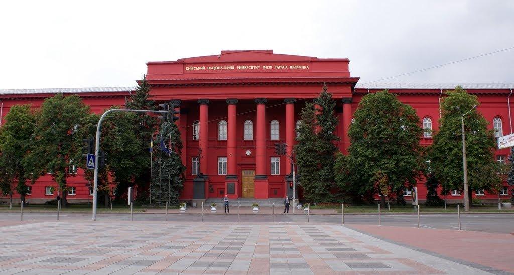 Рейтинг найкращих українських вишів: який університет став найкращим