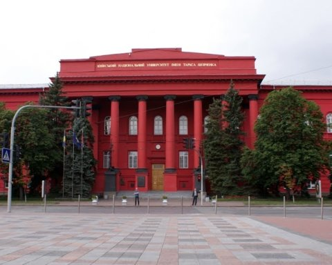 Рейтинг лучших украинских вузов: какой университет стал лучшим