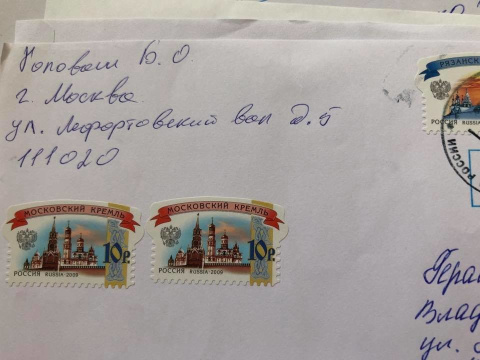 Геращенко відвезе у ПАРЄ листи полонених українських моряків