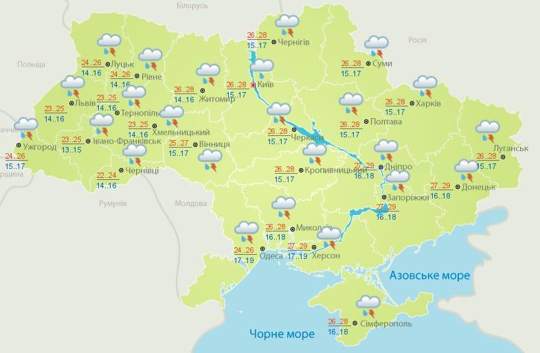Готовьтесь: синоптики рассказали, какие области Украины накроют град и шквалы