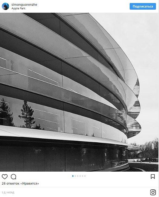 Сотрудники Apple хвастаются в Instagram снимками с новой штаб-квартиры