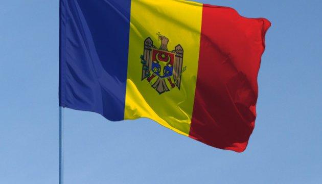 Молдовська влада хоче, щоб українці допомогли їм боротись з корупцією
