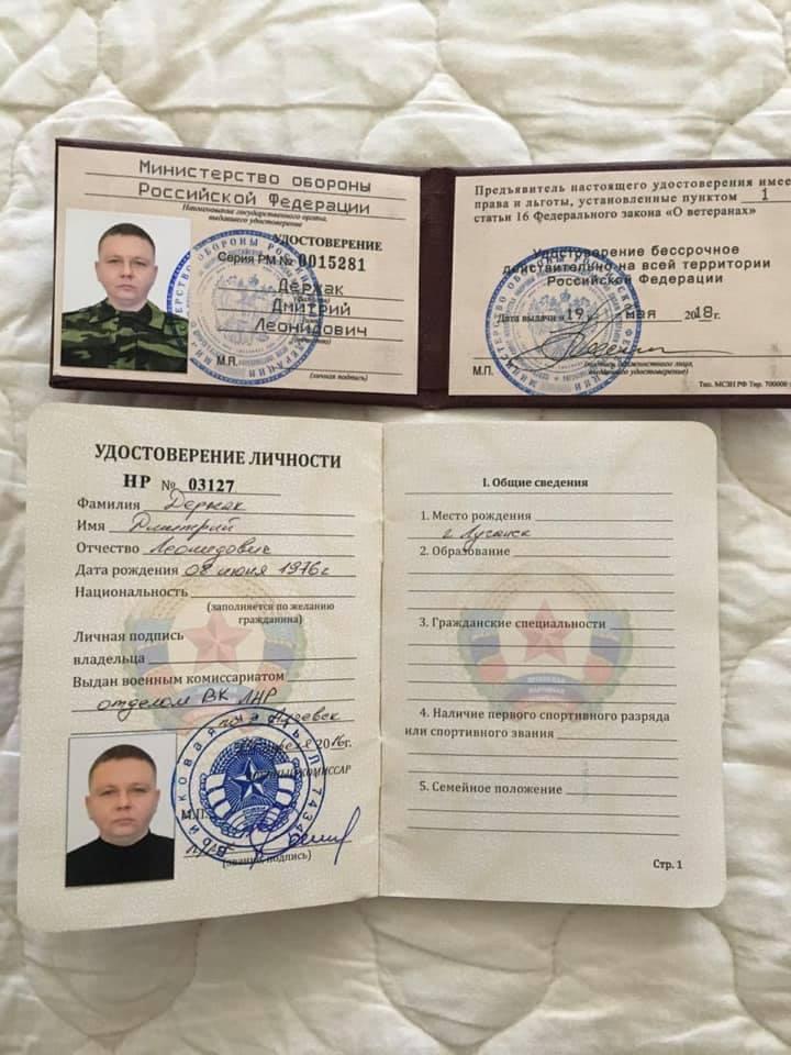 """У Києві затримано головного спонсора терористів """"ЛНР"""""""