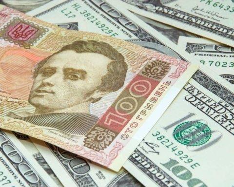 С курсом доллара происходит невероятное: последние данные курса валют в Украине