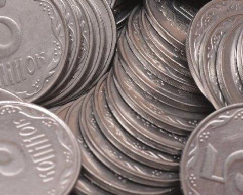 Розмінні монети більше не будуть грошима: стало відомо коли