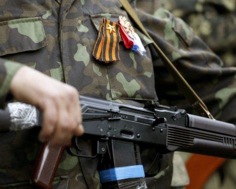 В Україні розсекретили небезпечного командира з РФ, який готував диверсантів на Донбасі