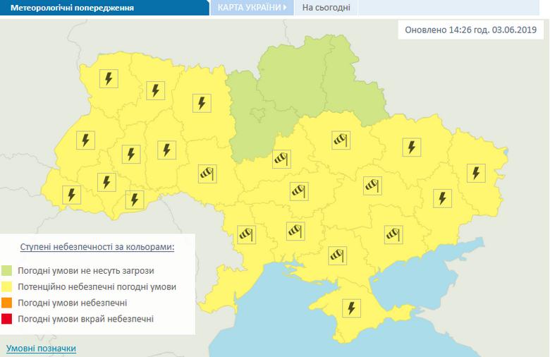 Синоптики попередили про лихо, що насувається на Україну: до чого готуватись