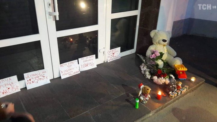 Вогонь та вибухи: під будівлею МВС у Києві влаштували масштабний протест через вбивство дитини