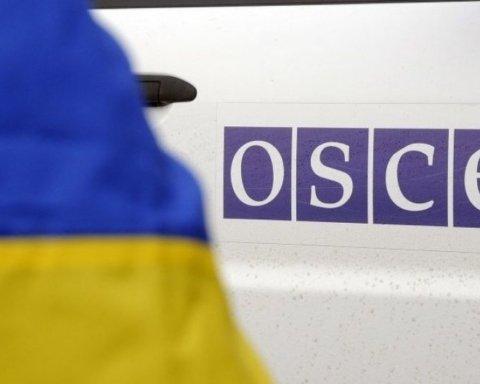 Наблюдатели ОБСЕ попали под обстрел на Донбассе рядом с мирными жителями: подробности