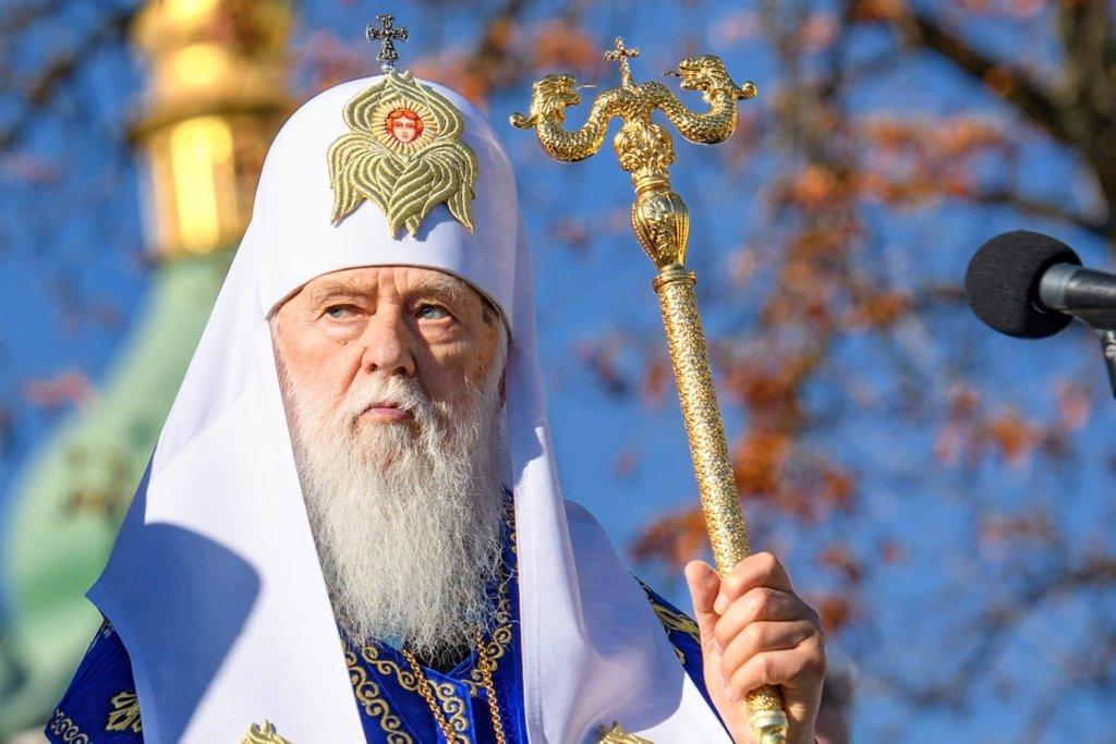 """Філарет терміново скликав """"собор"""" для відновлення Київського патріархату"""