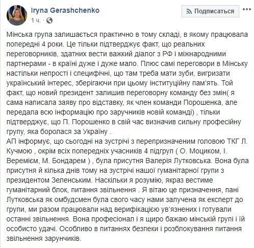 В сети бурно отреагировали на возвращение Кучмы к переговорам по Донбассу