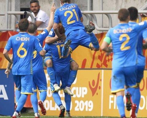 Україна – Південна Корея – 3:1: хроніка фіналу чемпіонату світу