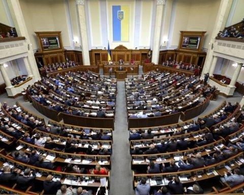 Рада провалила відставку топ-чиновників за поданням Зеленського: хто залишився на посаді