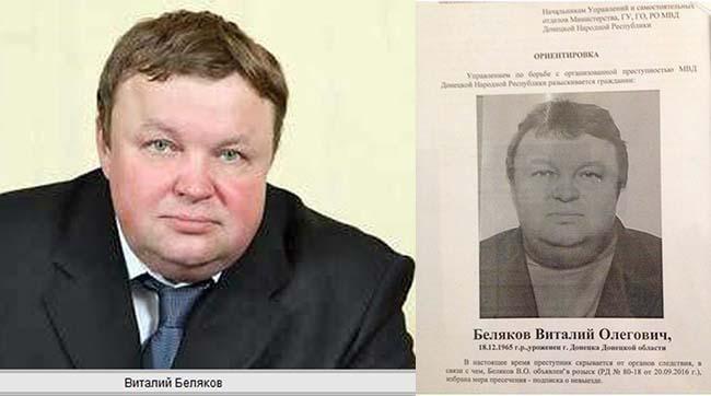 Новый менеджмент на Центрэнерго: Зеленский пригласил людей Януковича?