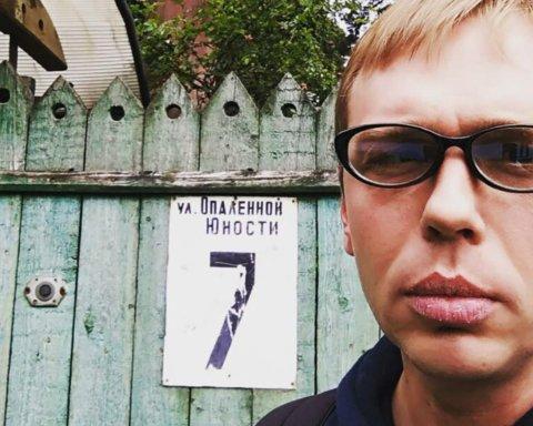 Начальник Голунова: ему поступали угрозы в течение года