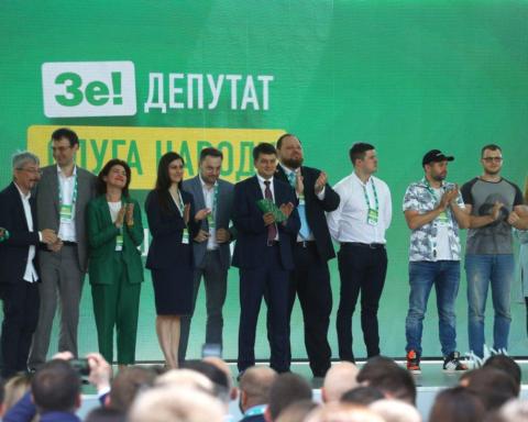 Партия «Слуга народа» показала полный список своих кандидатов в депутаты
