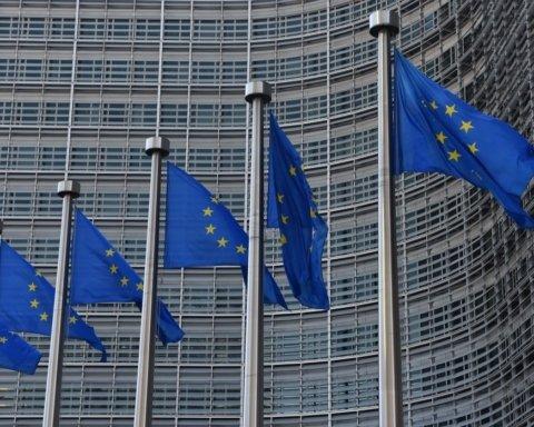 Вибори голови Єврокомісії: визначився один з головних фаворитів