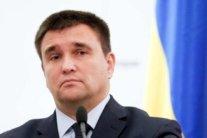 Нам оголосили війну: Клімкін вказав на небезпеку зміни конституції Росії