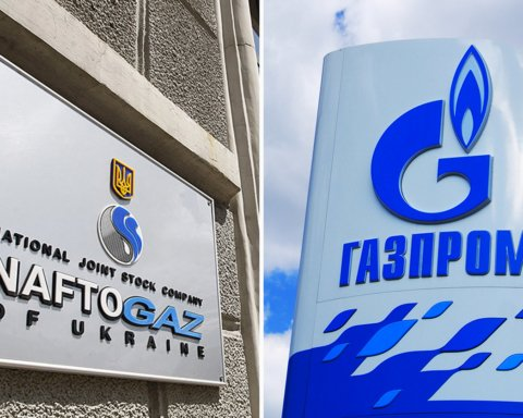 Украина прекращает транзит российского газа: стало известно о серьезных последствиях