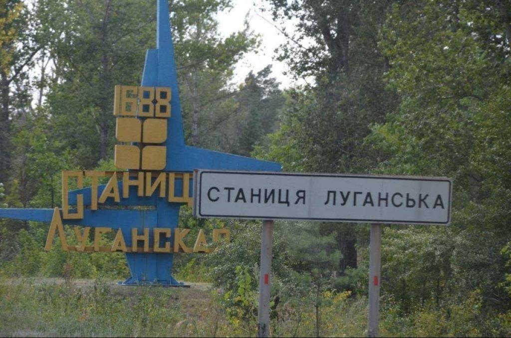 Бойовики не дозволяють ремонтувати міст у Станиці Луганській