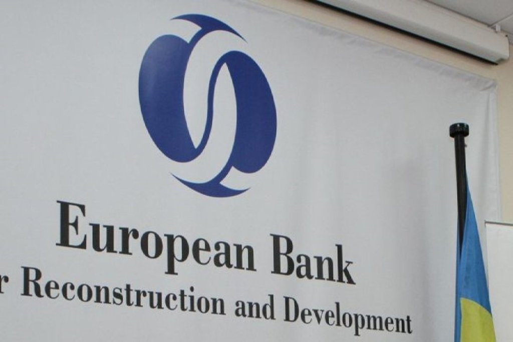 Украина получила новый кредит от ЕБРР: известно на что