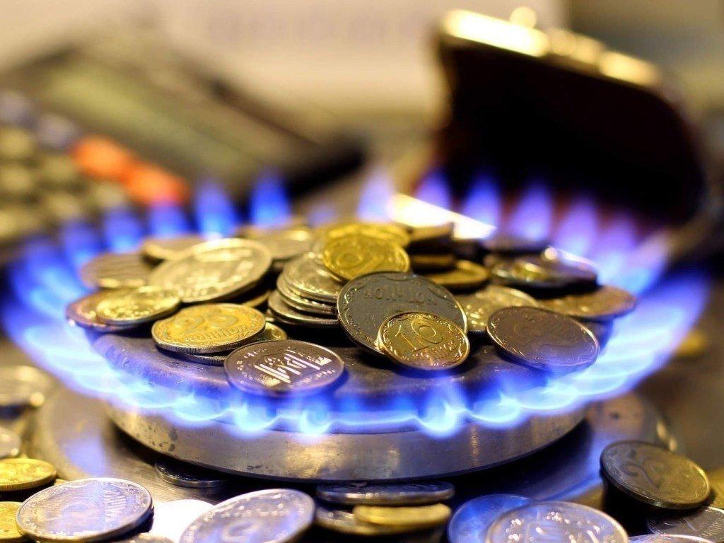 """Ціну буде знижено: Кабмін змусив """"Нафтогаз"""" переглянути тарифи"""