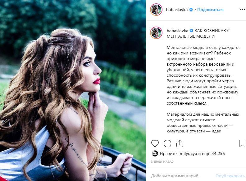Відома українська співачка розлучається з чоловіком: спливли подробиці