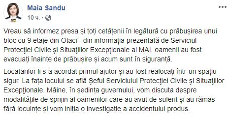 Отделилось и рухнуло на дорогу: появилось видео с моментом обрушения высотки в Молдове
