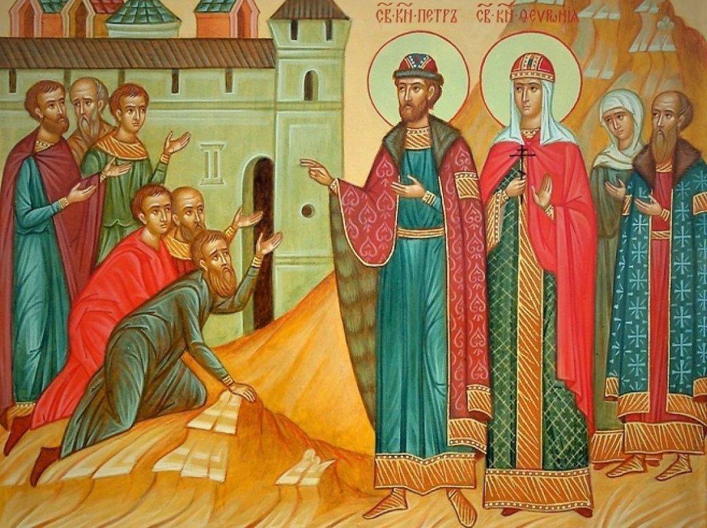 Петра і Павла-2020: історія свята та найкращі вітання