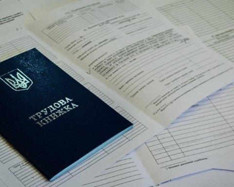 В Україні з'явиться новий трудовий кодекс: що потрібно знати