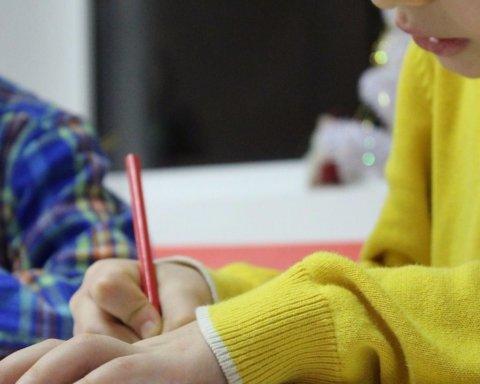 В Украине начали массово закрывать школы: стала известна причина