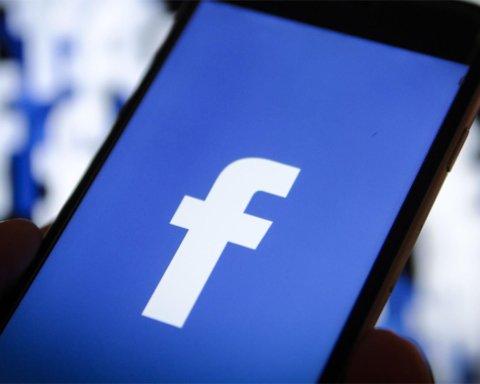 Facebook готовит собственную криптовалюту: первые подробности
