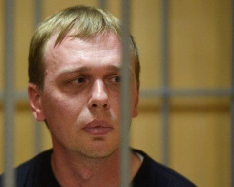 """У Кремлі прийняли несподіване рішення щодо затриманого журналіста """"Медузи"""""""