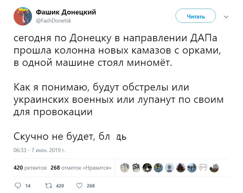 Пройшла колона: з'явилися тривожні чутки про плани бойовиків на Донбасі