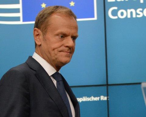 Москва висунула президенту ЄС Туску серйозні звинувачення після його заяви у Грузії