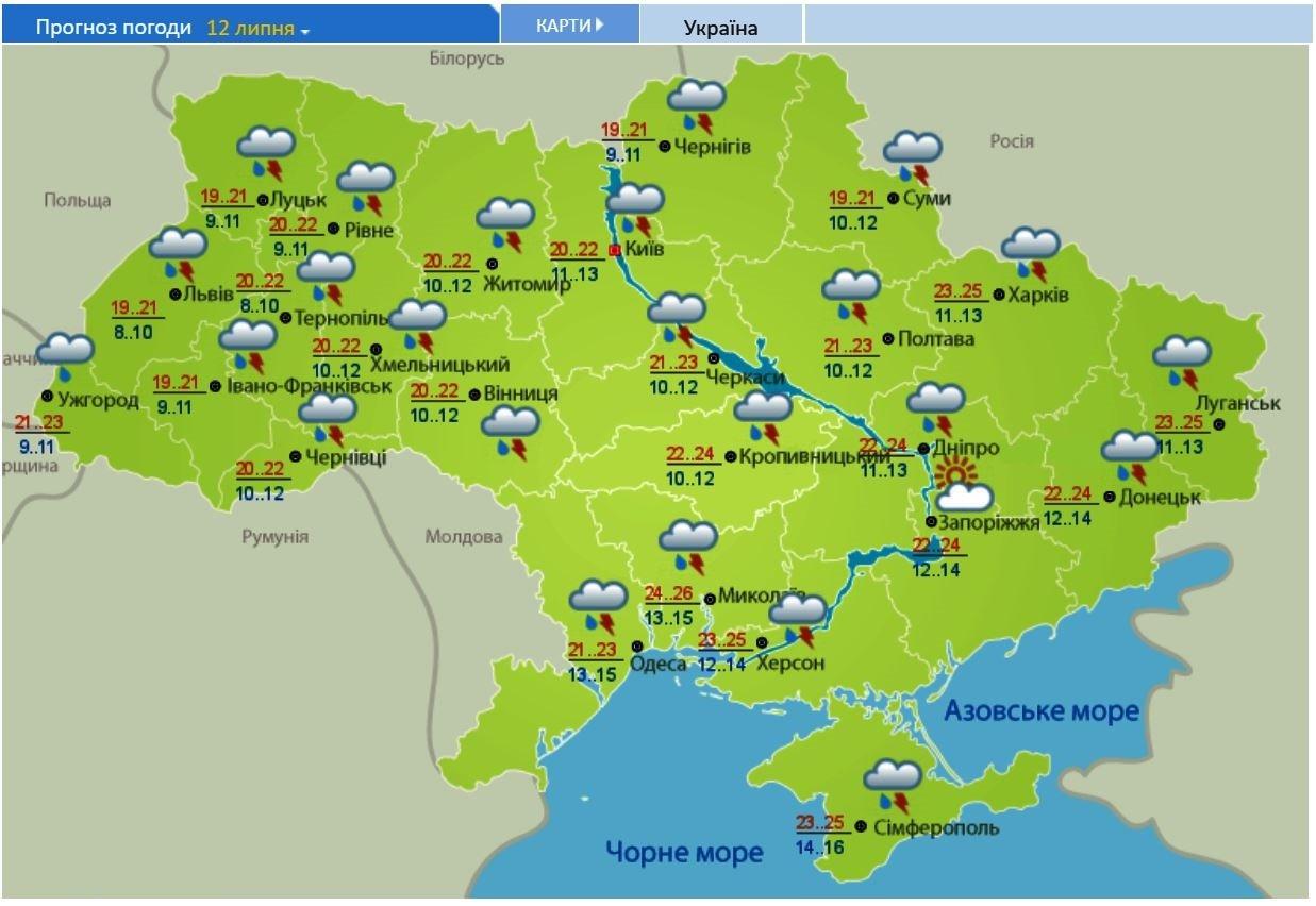 Синоптики сообщили, когда в Украине снова потеплеет: прогноз на пять дней