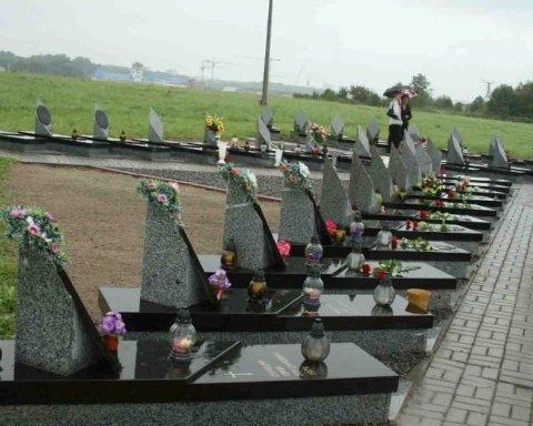Скниловская трагедия: украинцы чтят память жертв крупнейшей катастрофы в истории авиашоу