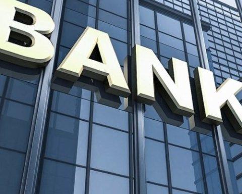 У Зеленського задумали продати державні банки