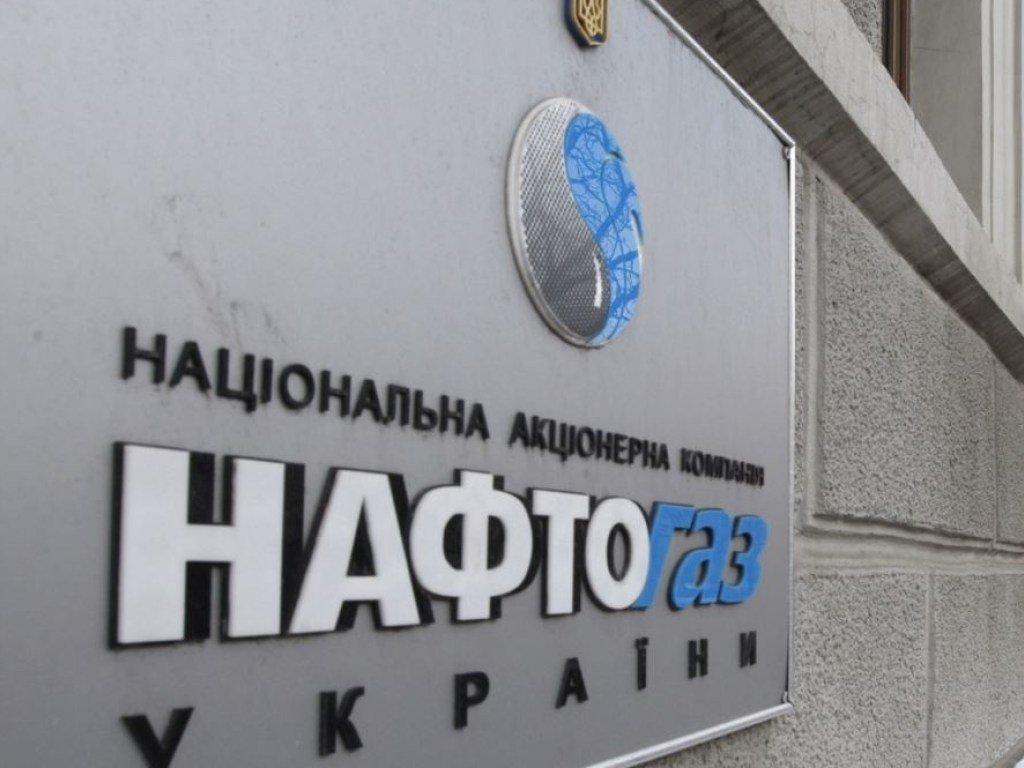 """Коболєва звільнили з """"Нафтогаз України"""": хто його замінив"""