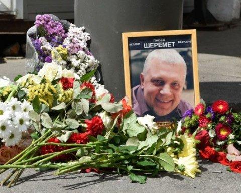 Луценко рассказал о прорыве в деле об убийстве Шеремета: важные подробности