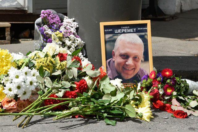 Зеленский заслушал доклад о изучении убийства Павла Шеремета