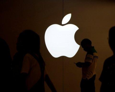 Презентация новинок Apple 2019: онлайн-трансляция