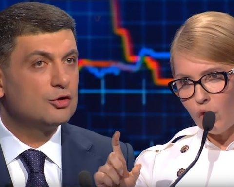 """""""Коли ви перестанете безбожно брехати?"""": Гройсман посварився з Тимошенко у прямому ефірі"""