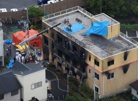 Число жертв пожара на студии аниме в Японии возросло до 33: подробности