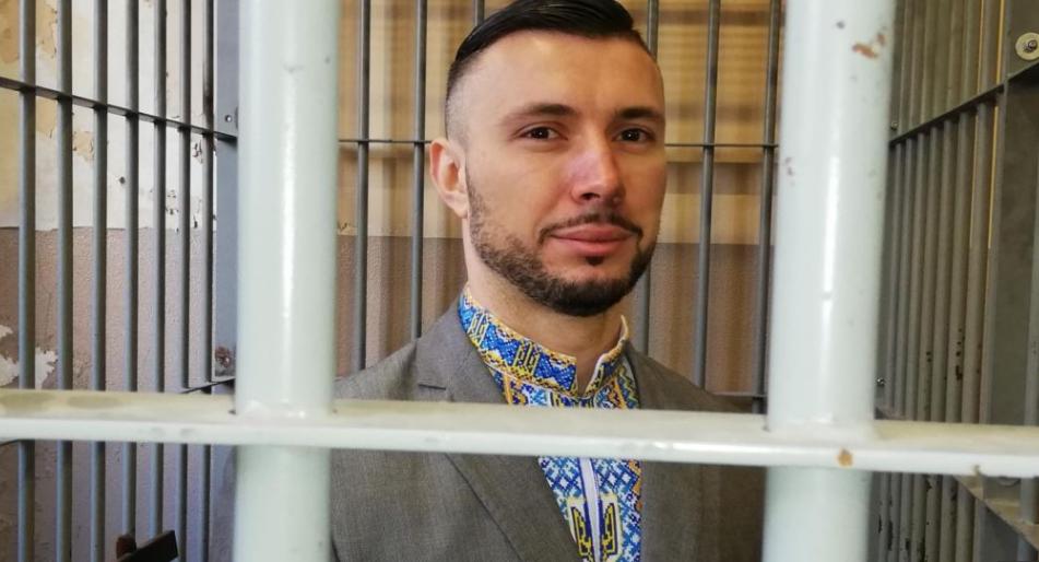 В Италии оправдали украинского военного Маркива